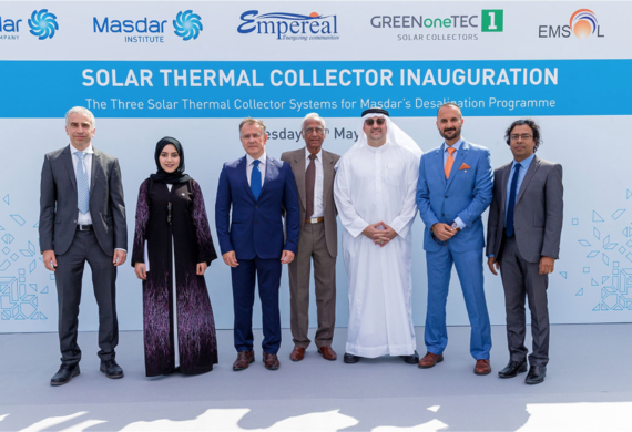 MASDAR adopts advanced solar thermal technology