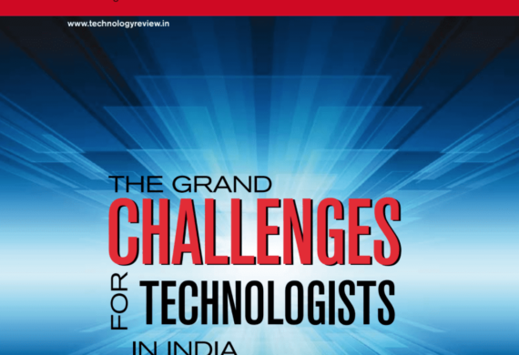 Technology Review India